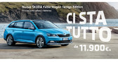 Nuova ŠKODA Fabia Twin Color