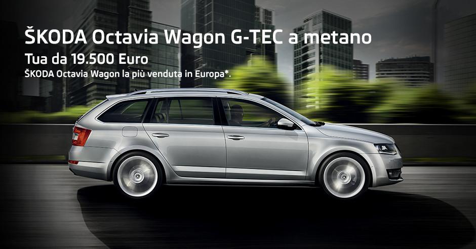 Octavia Wagon G-TEC